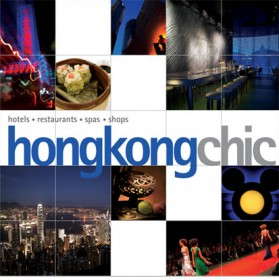 Hong_Kong_Chic